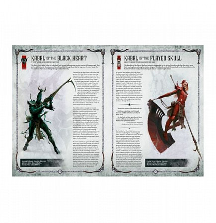 Книга Games Workshop Warhammer Codex: Drukhari (hb) ENG 45-01-60